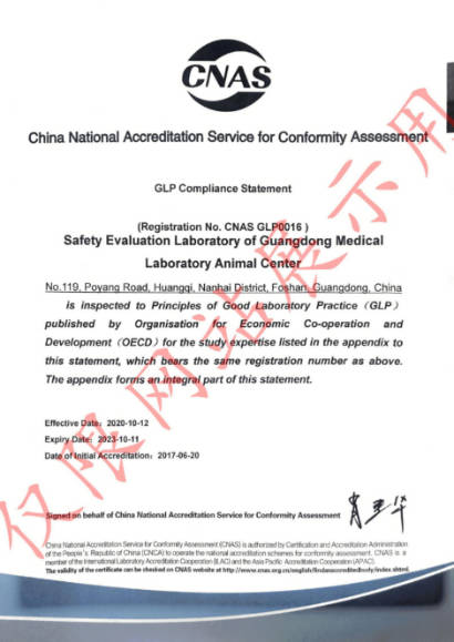 9GLP证书-良好实验室规范符合性证书(英文).jpg